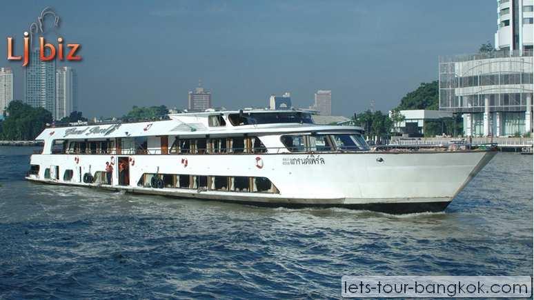 Ayutthaya Grand Pearl