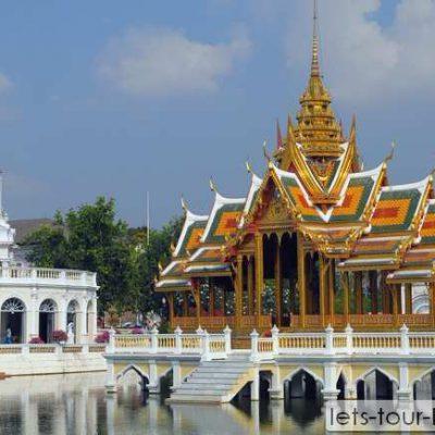 AYU bangpain summer palace