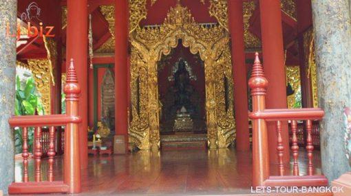 Bangkok Prasart Musum