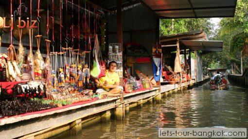 DNS damnoen saduak floating market shop boat