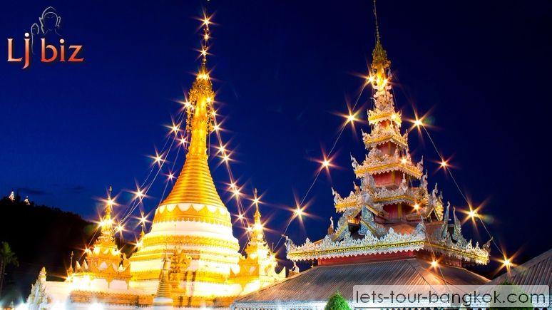 Wat Doi Kongmoo