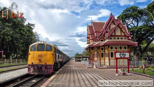 HHQ hua hin train