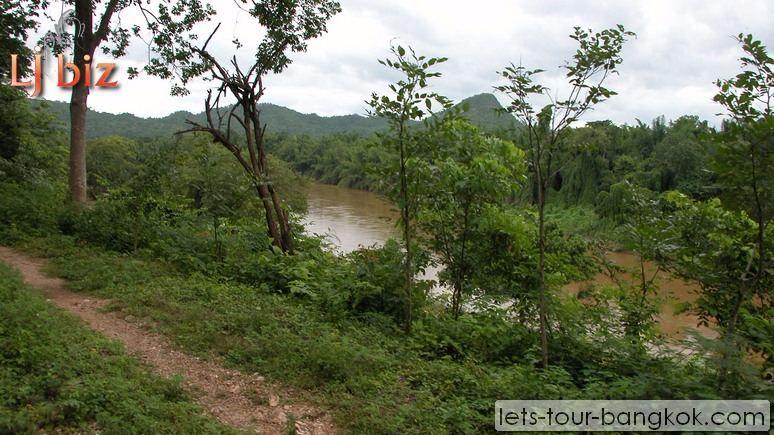KAN river kwai yai