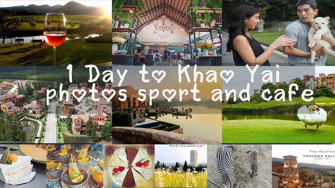 Khao yai things to do