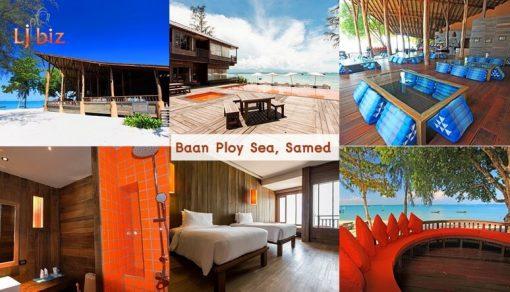 Samed Baan Ploysea resort