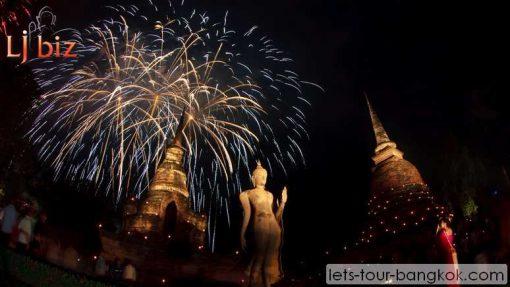 THS sukho Thai loy krathong festival