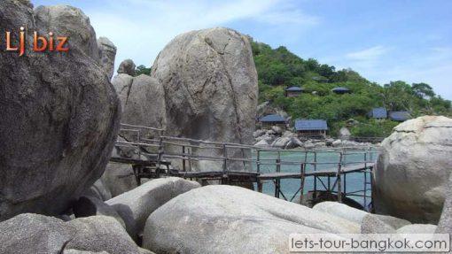 Koh nang yuan rock
