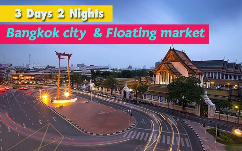 Bangkok Tour 3 days