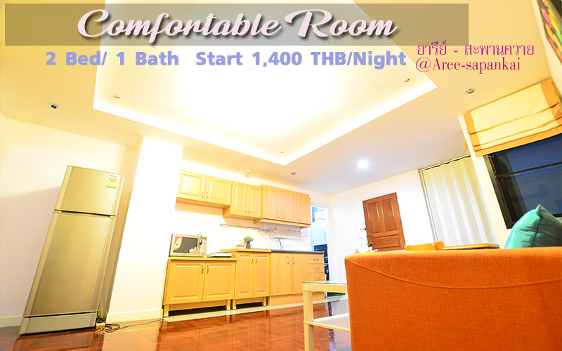 Short term rental for2 bed room Bangkok Condo