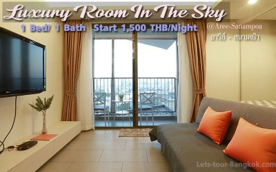 Luxury Condominium Bangkok – 1 Bed room – Affordable