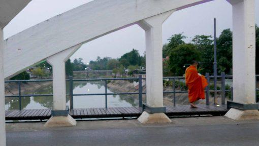 lampang bridge
