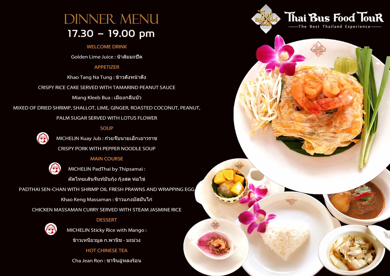 Thai bus Food tour dinner