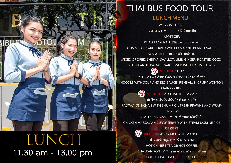 Thai bus Food tour lunch menu