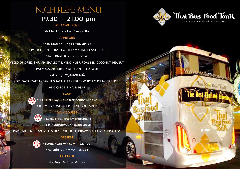 Thai bus Food tour dinner time