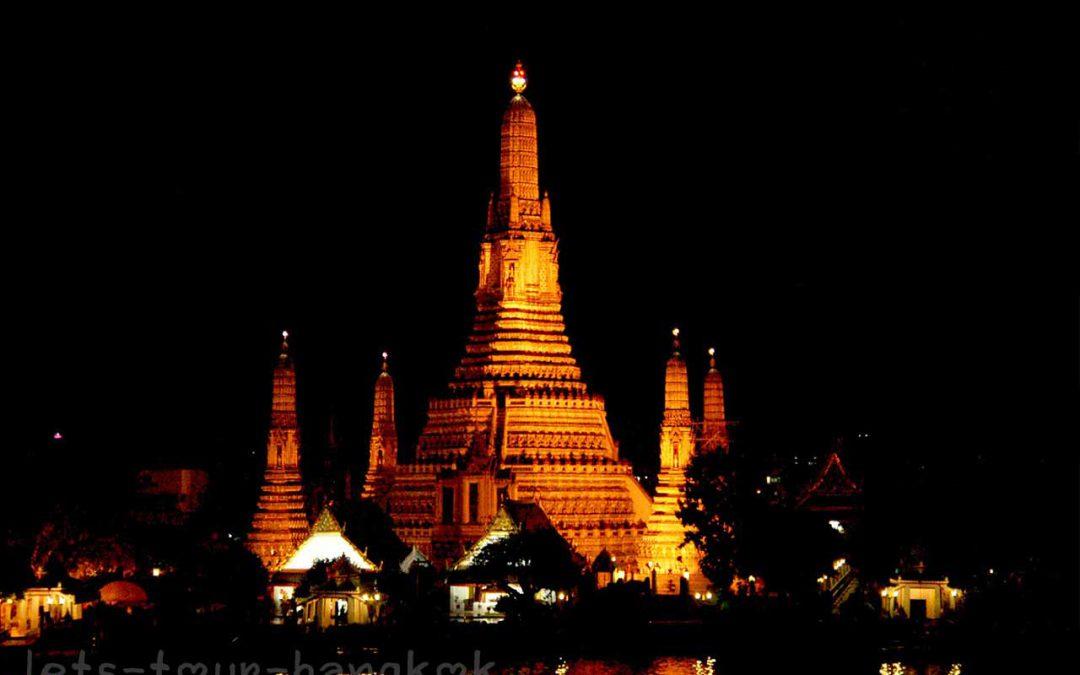 Old Bangkok, Sunset, temple & Secret Bar